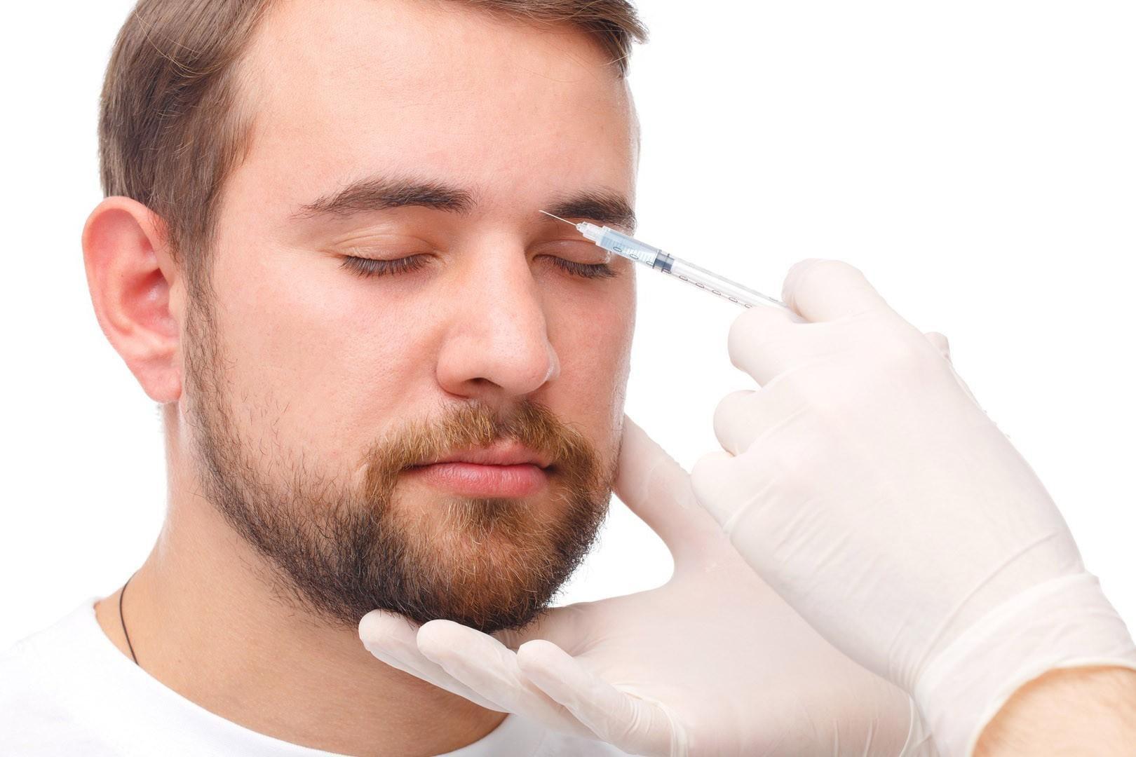 Botulinoterapija