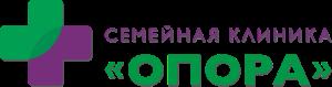 Семейная клиника ОПОРА г. Екатеринбург