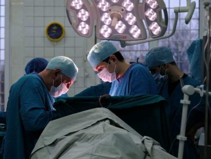 Профессия нейрохирург