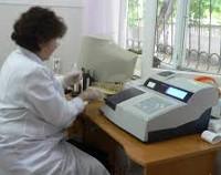 Бета-2-микроглобулин