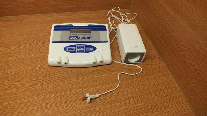 Аппарат для лечения простатита чибис лечение простатита на стационаре