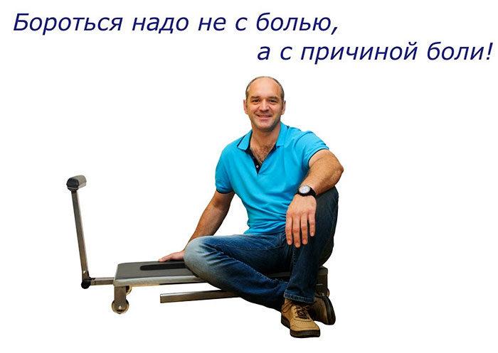 Домашний массажер шеи белье женское описание