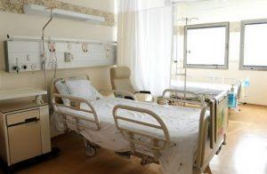 Основные медицинские направления и отделения клиники