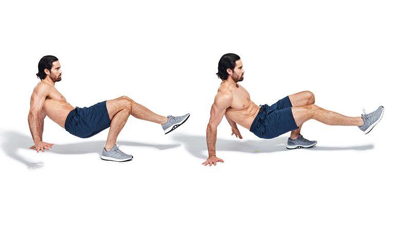 Упражнение краб