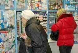 перед покупкой лекарства обязательно проконсультируйтесь с врачом