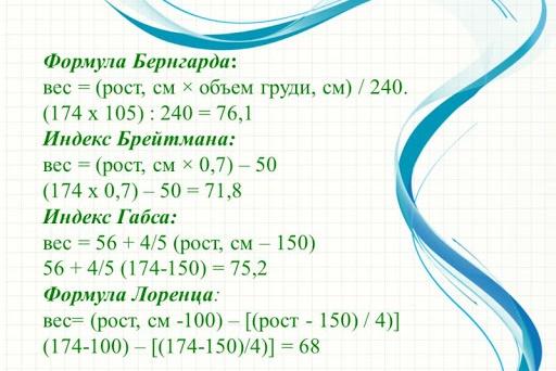 d0bdd0bed180d0bcd0b0d0bbd18cd0bdd18bd0b9-d0b2d0b5d181-d0bfd180d0b8-d180d0bed181d182d0b5-150-155-160-165-170-175-180-d183-d0b4d0b5d0b2d183d188_60155db780667.jpeg
